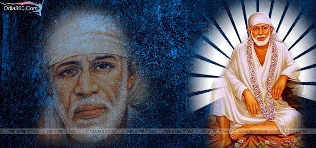 Shirdi Sai Baba HD Wallpapers Free Download