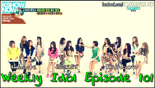 We Got Married Episode 177 | KPOP VARIETY PROGRAMS