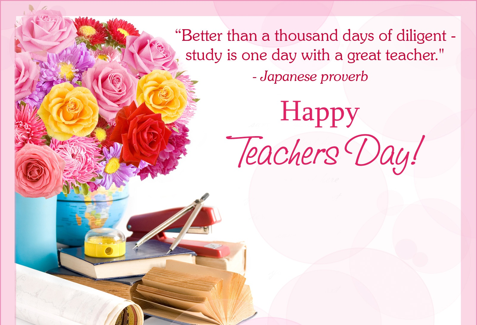 All In One Wallpapers Happy Teachers Day Wallpaper For Facebook