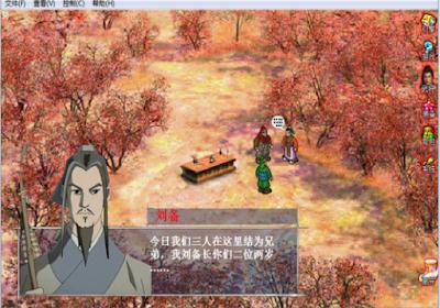三國記黃巾之亂中文版,玩家自製的歷史戰棋遊戲!