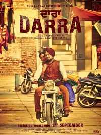 Darra (2016) 300mb Punjabi Movie Download