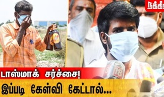Soori Speech   TASMAC   Tamilnadu Police