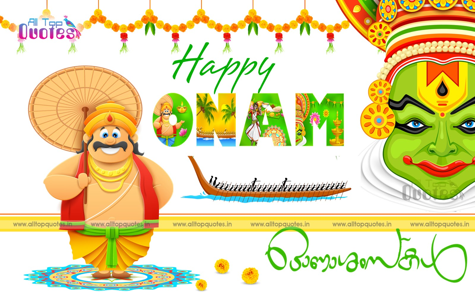 Happy onam greetings images malayalam and english all top quotes happy onam best wishes quotes greetings sms pictures kristyandbryce Image collections