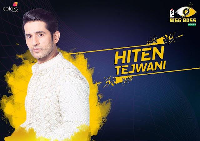Hiten Tejwani (Bigg Boss 11 Contestant)