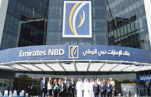 رقم بنك الامارات دبي الوطني