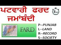 Punjab FARD