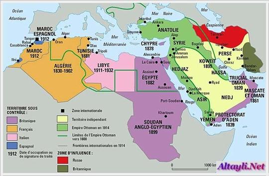 Αποτέλεσμα εικόνας για Greater Middle East