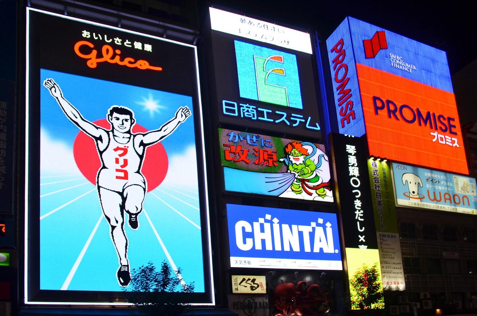 Japan 2016] Osaka: Dotonbori + Shinsaibashi Shopping Arcades | Just ...