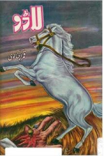 Laado Novel By Qamar Ajnalvi