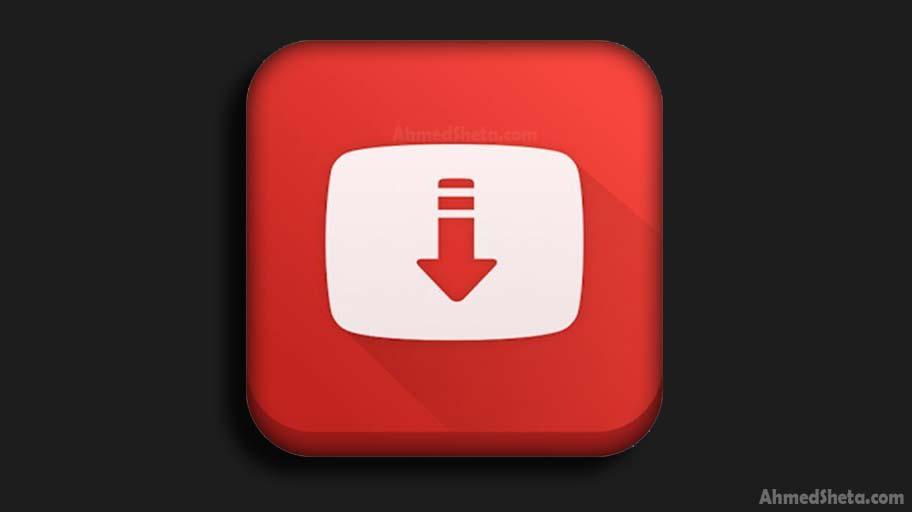 تحميل تطبيق سناب تيوب SnapTube القديم الأحمر للأندرويد لتحميل الفيديوهات والموسيقى مجاناً