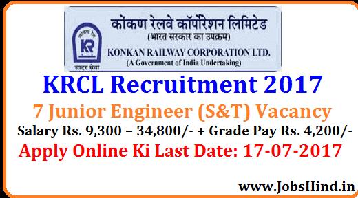 KRCL Recruitment 2017