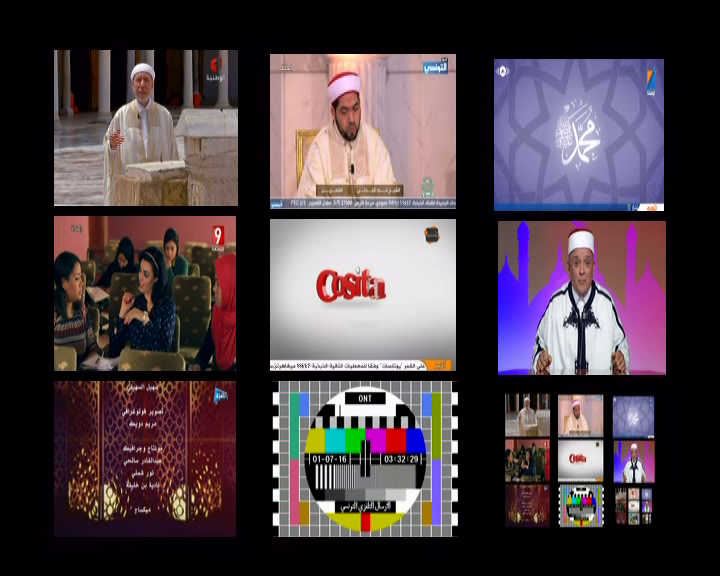 tnn tunisia tv frequence