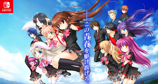 Little Busters! Converted Edition for Switch Teaser Website Launched