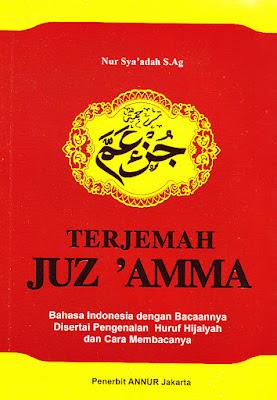 Tradisi Membaca Juz Amma' Pada Anak-Anak