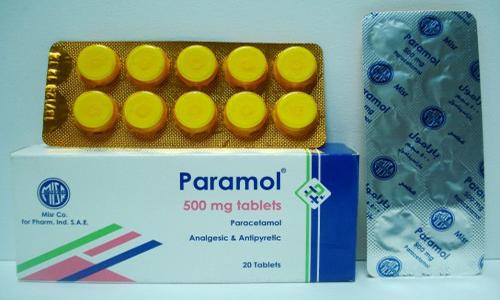 سعر أقراص بارامول Paramol شراب مسكن