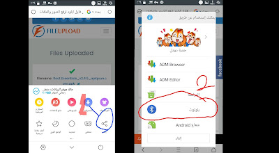 Five ways to extract APK file for any application | Without root