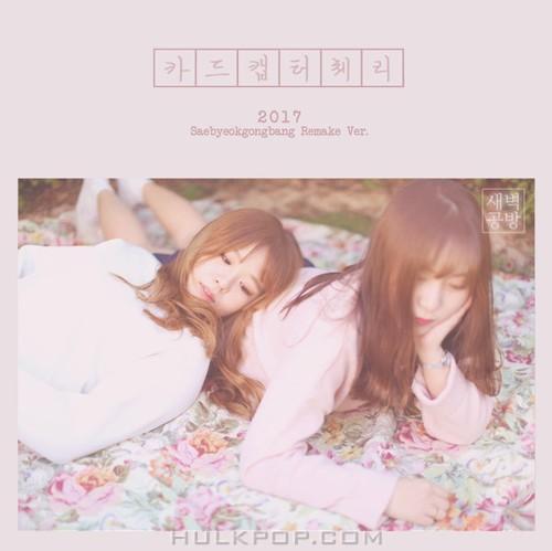 Dawngongbang – Card Captor Sakura – Single
