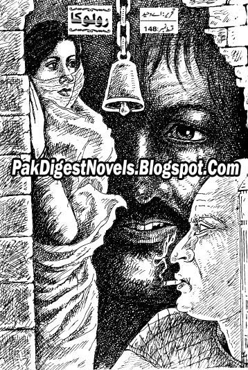 Roloka Episode 148 Novel By A. Waheed Pdf Free Download