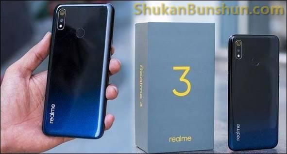 Mengaktifkan NFC Pada Oppo Realme 3 Apakah Ada