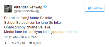 Virender Sehwag Tweet during Indian women winnig medals in Olympics