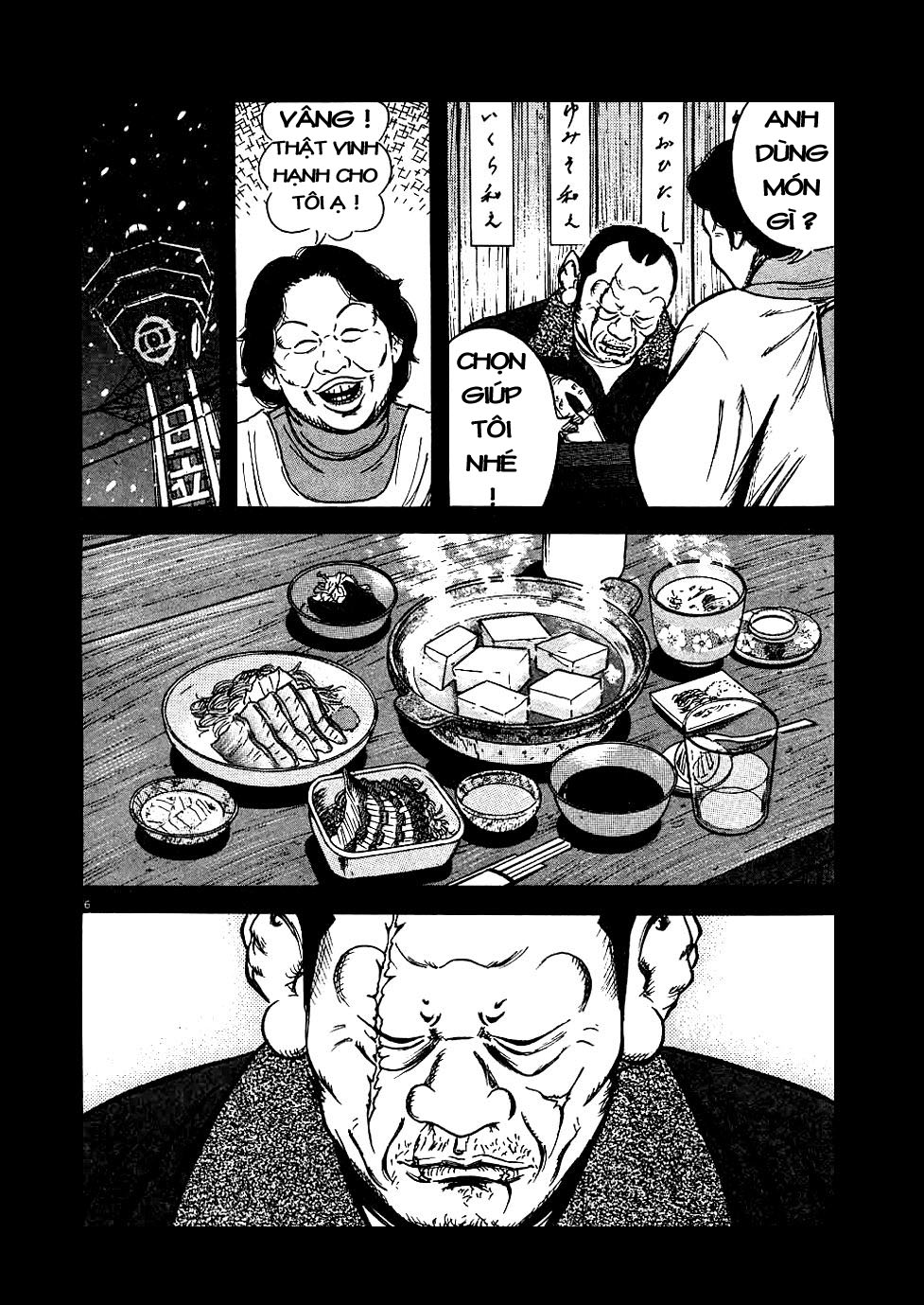 Oyaji chap 12 trang 6