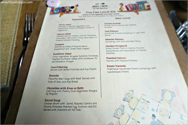 Menú Almuerzo del Restaurante Ruso Mari Vanna en Nueva York