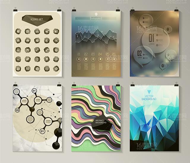 50_Free_Premium_Posters_4_by_Saltaalavista_Blog