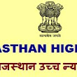Rajasthan High Court, Jodhpur recruitment of Lower Division Clerk (LDC), and Stenographer (Hindi & English) FEB 2017