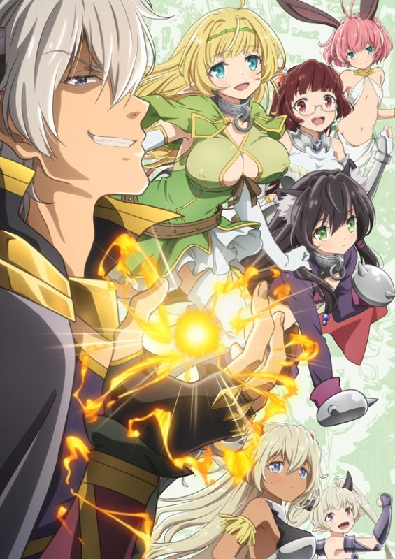 Isekai Maou to Shoukan Shoujo no Dorei Majutsu (How NOT to Summon a Demon Lord)