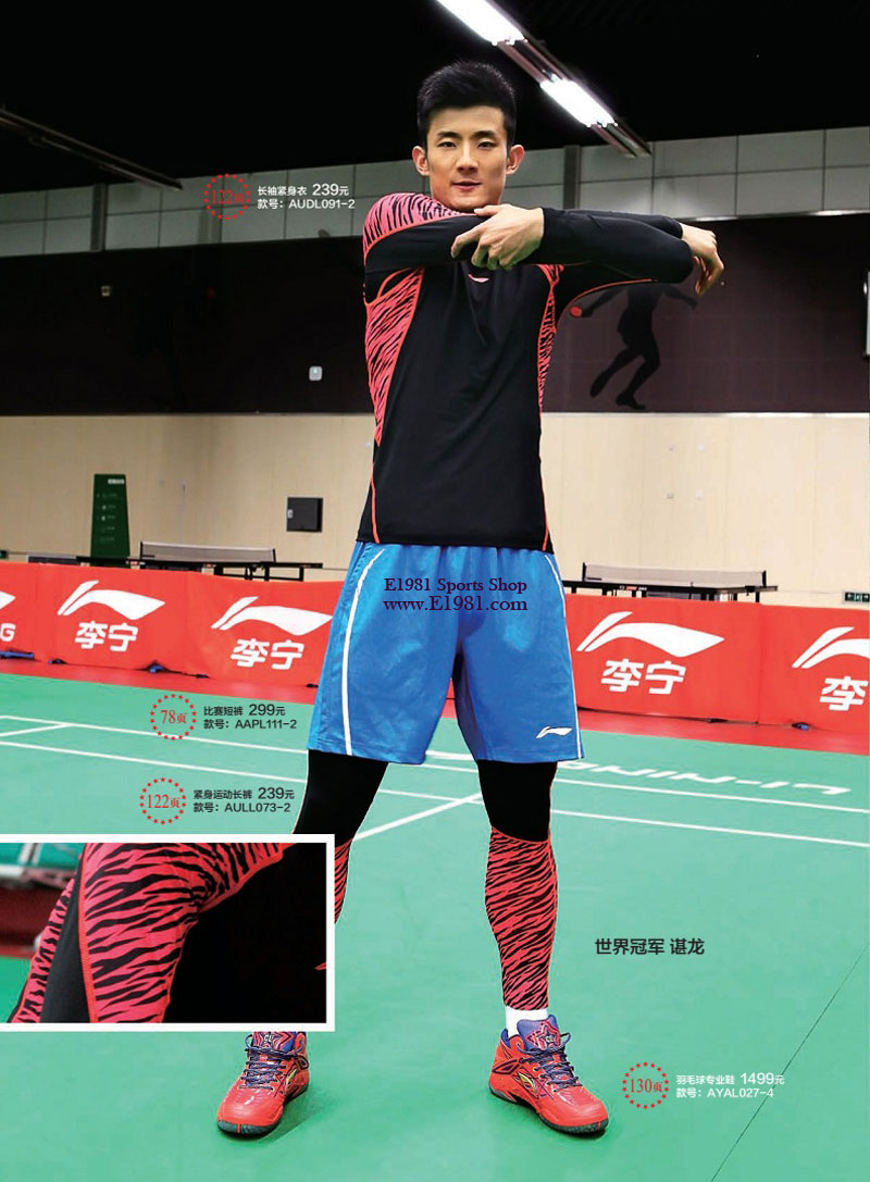 Free Shipping Chen Long Badminton shoes 2016 Lining Olympic
