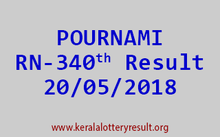 POURNAMI Lottery RN 340 Result 20-05-2018