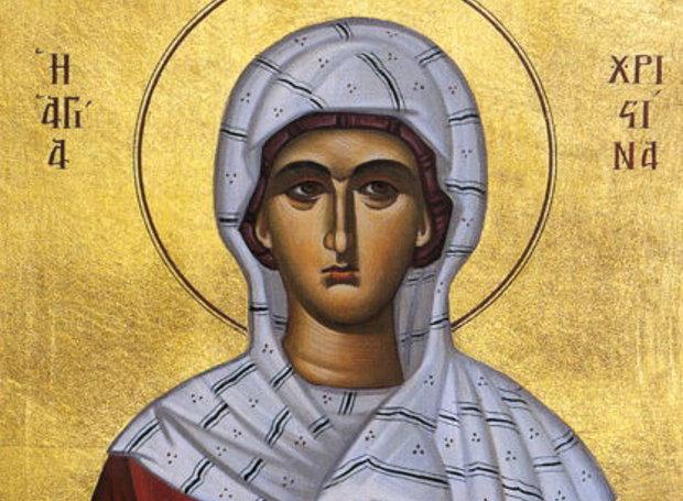 Μεγαλομάρτυς της Χριστιανικής Εκκλησίας, η μνήμη της οποίας τιμάται στις 24 Ιουλίου. Την ημέρα αυτή γιορτάζουν όσες φέρουν το όνομα Χριστίνα.