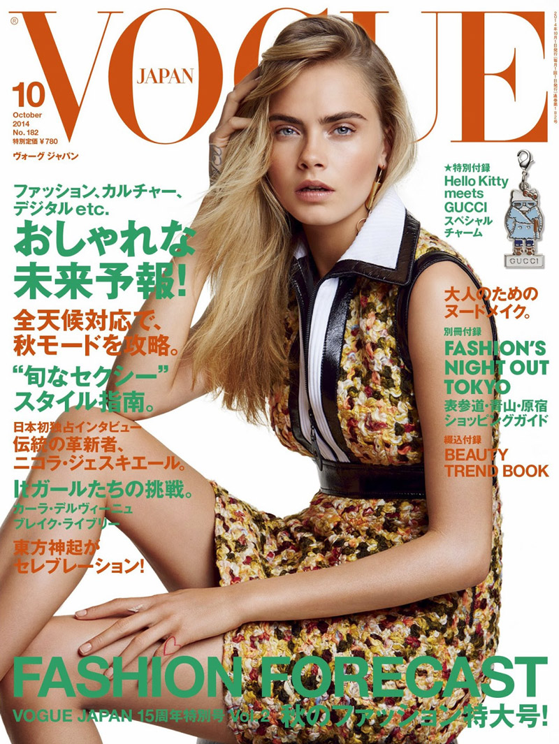 Cara Delevingne dresses up in Louis Vuitton for Vogue Japan's October 2014 cover