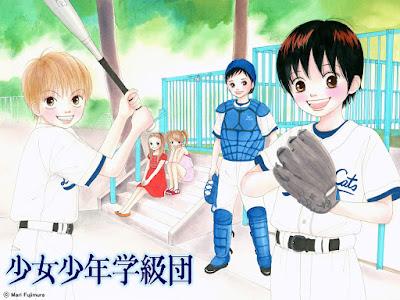 Shôjo Shônen Gakkyûdan de Fujimura Mari