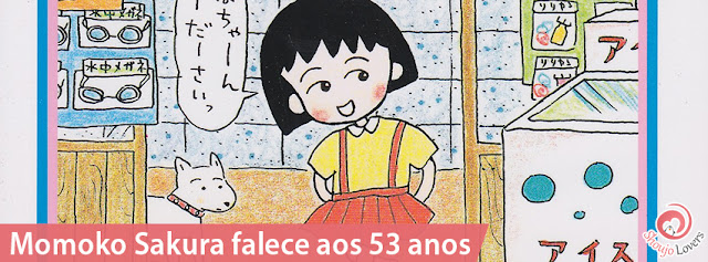Momoko Sakura falece aos 53 anos