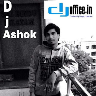 www.djoffice.in