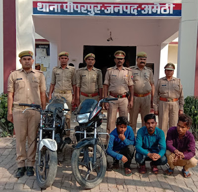 Police Arrest 2 Thieves With Motorcycles Uttar Pradesh