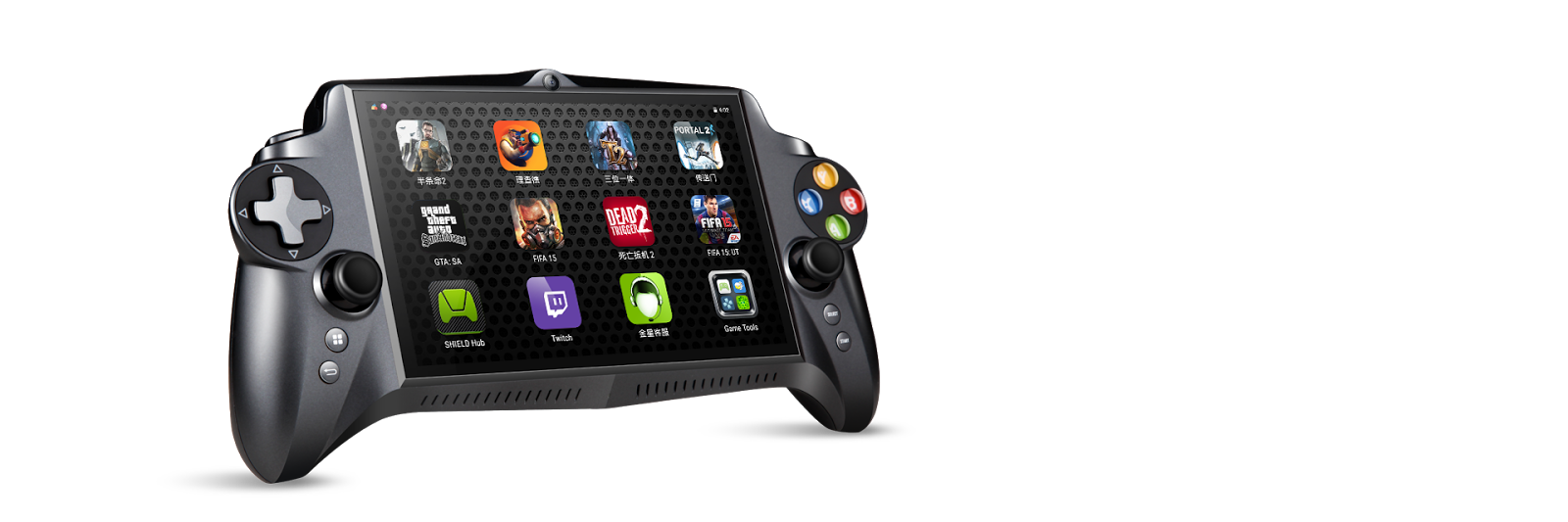 PS Vita Roundup: JXD's Singularity handheld console has