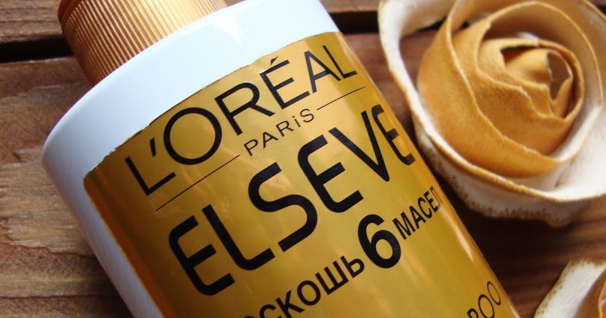 Необычный шампунь <b>Loreal</b> Elseve Low Shampoo Роскошь 6 масел
