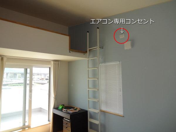 「吹き抜けのある家」でのエアコンの使用状況、住 …