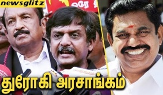 Thirumurugan Gandhi And Vaiko Arrest In Marina   may 17
