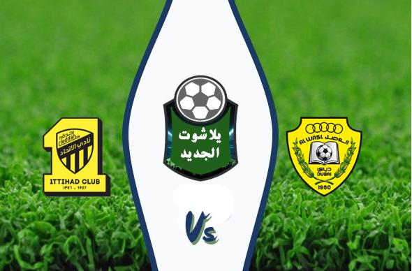 نتيجة مباراة الإتحاد والوصل الاماراتي اليوم 23-10-2019 البطولة العربية للأندية
