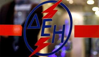 340.000 νοικοκυριά δεν έχουν να πληρώσουν το ηλεκτρικό