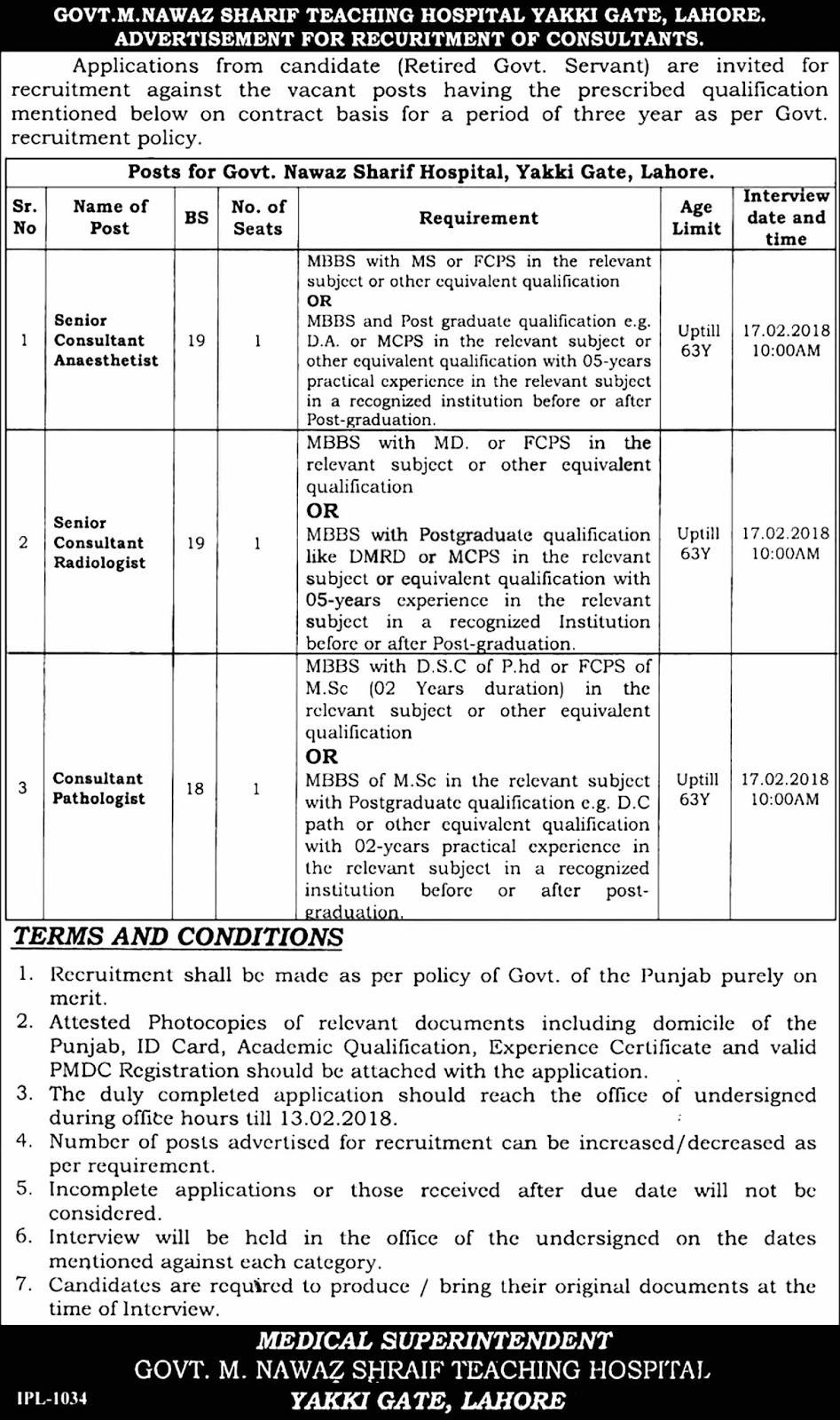 Jobs In Govt Mian Muhammad Nawaz Sharif Hospital Lahore January 2018