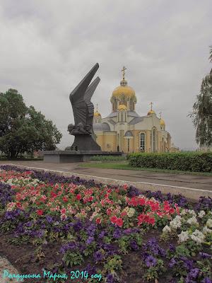 Россошь Октябрьская площадь