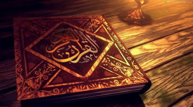 Menjadi Aktivis Dakwah Yang Tangguh Dengan Al-Qur'an