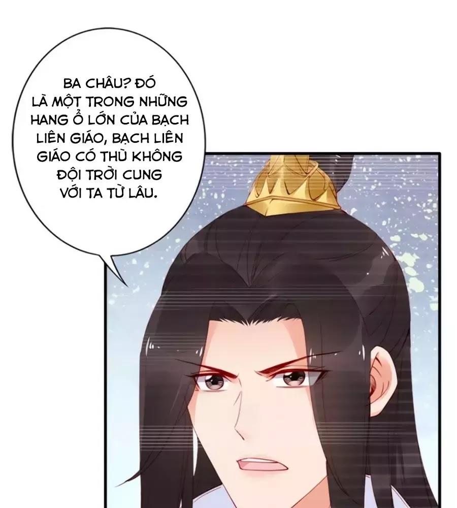 Đế Cung Đông Hoàng Phi Chapter 39 - Trang 4