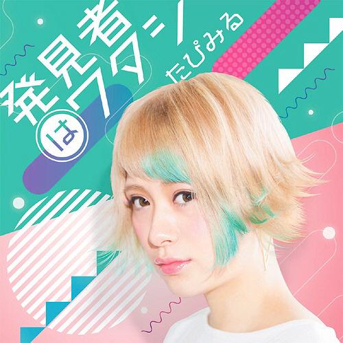 Download Ost. Zero kara Hajimeru Mahou no Syo Terbaru