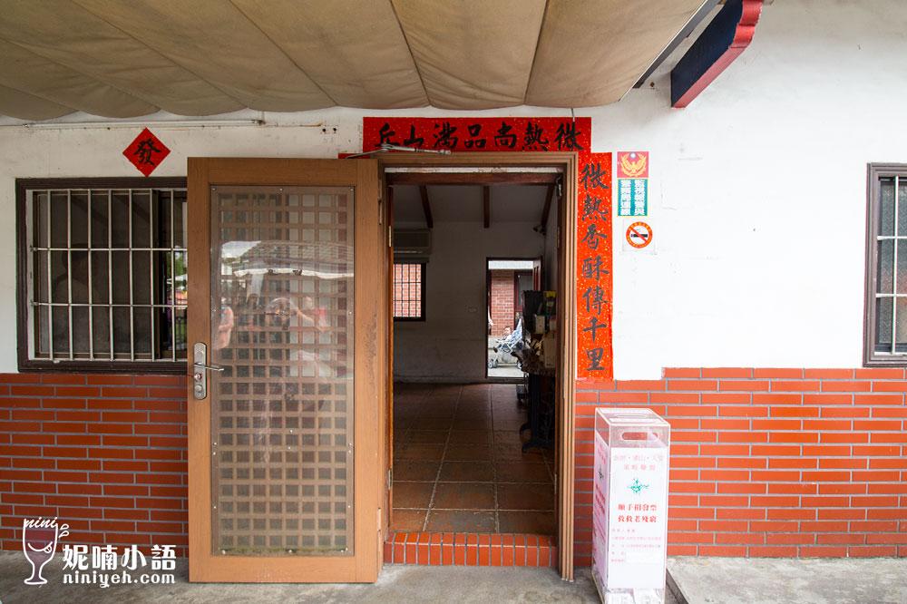 【南投景點】微熱山丘 by 妮喃小語