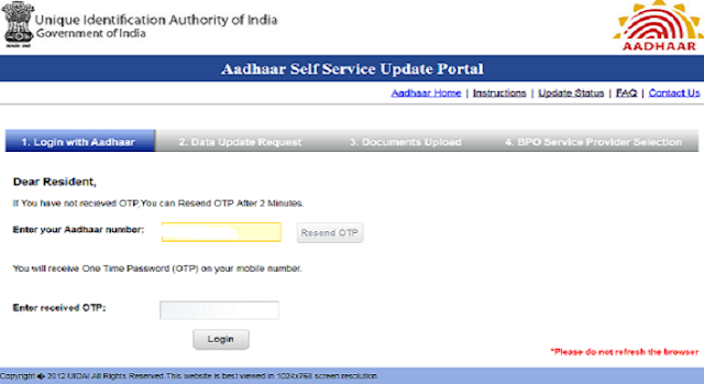 Update or correct Aadhaar card details